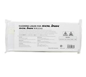 Soljet Sol/EcoSol Ink Cleaning Cartridge - 220ml